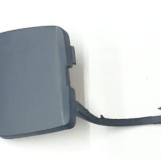 Tampa Plastica do Reboque do Parachoque Renault Megane - 7701475123