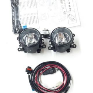Farol de Milha Renault Duster - 7702271147 (Kit Completo)