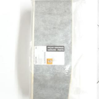 Adesivo da Porta Dianteira Direita Renault Logan Sandero - 990440247r