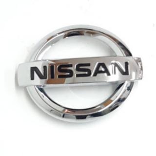 Emblema Grade Dianteira Nissan - 8200600002